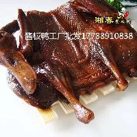 湖南哪有酱板鸭批发  厂家优质酱板鸭供货