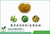 墨角藻提取物 墨角藻碘1% 墨角藻多糖30%  厂家现货热销中