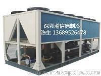 风冷螺杆式冷水机组
