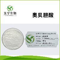 奥贝胆酸 98% 6-乙基鹅去氧胆酸 459789-99-2