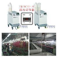 大型纺织厂车间加湿器