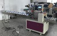 FDK-450B多包海苔枕式包装机厂家直销中