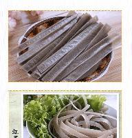 筋力源K:鲜粉条 红薯粉条土豆粉 宽粉无矾增筋耐煮
