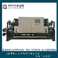 江苏食品车间制冷设备批发供应 低温螺杆式冷水机组