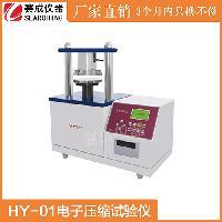 纸类纸张用什么仪器测?hy-01电子压缩试验仪