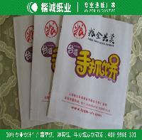 食品包装淋膜纸 楷诚可降解淋膜纸批发