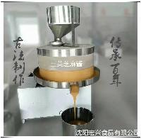 大庆厂家批发2018新磨正宗纯芝麻酱 火锅蘸料调味酱
