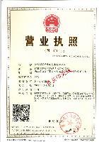 公司Logo 证书