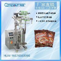 咖啡粉条代泡茶内袋自动包装机