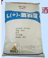 L-酒石酸生产厂家L-酒石酸工厂直销