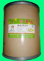 L-苹果酸生产厂家L-苹果酸工厂直销