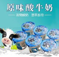欧亚酸牛奶_优良品质绿色食品