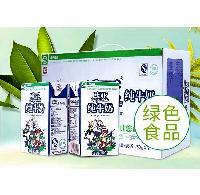 欧亚高原生态纯牛奶_优质健康绿色食品