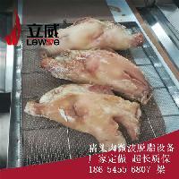 济南微波猪头肉脱脂设备公司