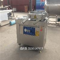 得利斯DZ400/2S肉食品真空包装机