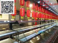 明档自助火锅菜品展示冷藏柜,酒店饭店不锈钢直冷后补式选菜柜