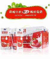 欧亚草莓果乳酸奶_绿色健康奶饮