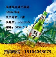 大瓶塑包纯生风味啤酒代理加盟