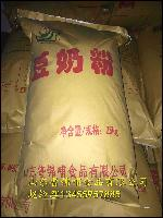 厂家大量供应大包豆奶粉,大豆粉食品级