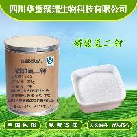 现货供应 无水 磷酸氢二钾 食品级 高纯度 1kg起订