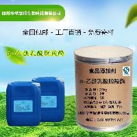 乙酰乳酸脱羧酶 液体食品级生物酶制剂厂家直销
