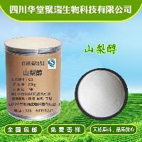 固体山梨醇 山梨醇 食品级 正品保障