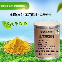厂家批发偶氮甲酰胺使用说明报价添加量用途