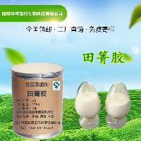 供应 田箐胶 田菁粉 乳化剂 稳定剂 增稠剂