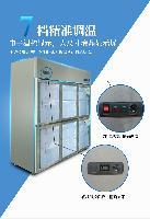 格琳凯斯KSCFG-6商家特价六门商用冷柜厨房