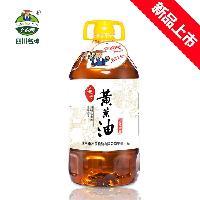 菜籽油厂家遂宁黄菜籽油小榨清香批发菜籽油厂家诚招经销商