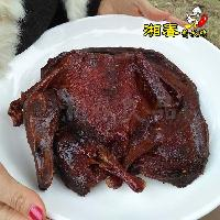 长沙纯味饮食文化有限公司招商