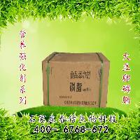 大豆卵磷脂-厂家
