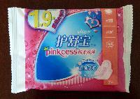 FDK-250B女性护舒宝枕式包装机热卖中