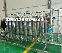 和诚过滤供应西瓜汁澄清除杂 膜浓缩设备