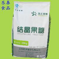 现货供应结晶果糖高含量99.5%食品级甜味剂结晶果糖价格