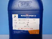 蓝峰BK杀菌剂防腐剂
