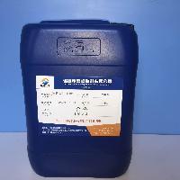 蓝峰IPBC杀菌剂防霉剂