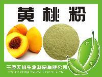 黄桃粉 *果蔬粉无添加 生产厂家