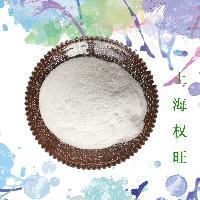 上海现货 普鲁兰多糖