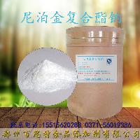 河南郑州尼泊金复合酯钠生产厂家