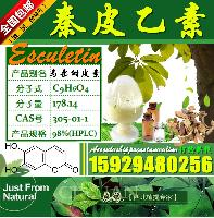 秦皮乙素98% Esculetin CAS:305011 马栗树皮素