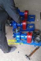 宏润牌/RY20-20-125型导热油泵/输送热油350度循环泵