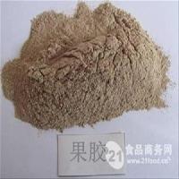 果胶 低脂果胶 食品级苹果胶 增稠剂 固原浩宇 食品添加剂