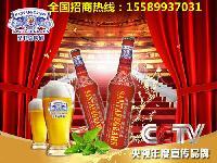 纯麦ktv啤酒招淮安市区代理商