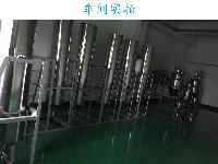 食品级碳酸氢钠的生产厂家