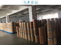 河南郑州阿拉伯半乳聚糖生产厂家