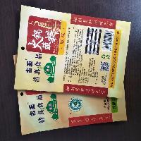 交货快火锅底料调味料包装袋德懋卤料酱料包装复合膜印刷设计