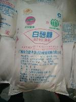 广西幼砂糖厂家防港牌白砂糖今日现货批发价格