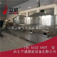 碳化钨干燥设备 微波烘干设备厂家