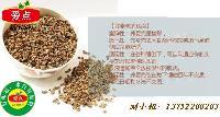 爱点进出口公司荞麦壳+苦荞麦壳+黄苦壳+13752200203